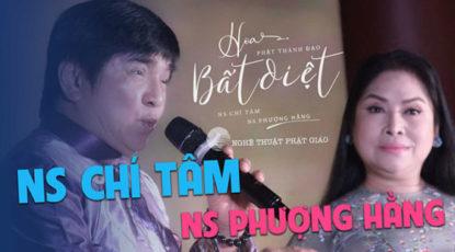 chi-tam-phuong-hang-wings